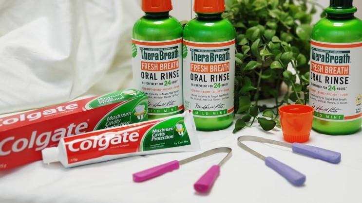 치과 덜 가게 하는 우리집 치아관리 추천템  : 콜게이트치약, 닥터텅스혀클리너, 테라브레스가글