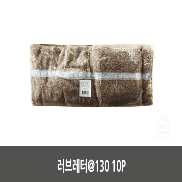 러브레터 130 10P FSC-5867 [생활용품 잡화 주방용품 생필품 주방잡화], 단일상품