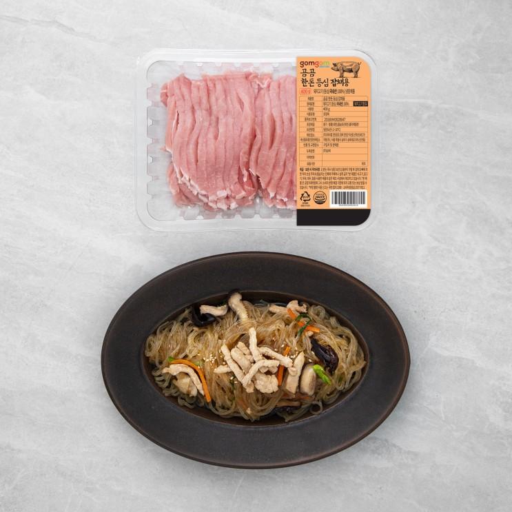 곰곰 한돈 등심 잡채용 (냉장), 400g, 1개