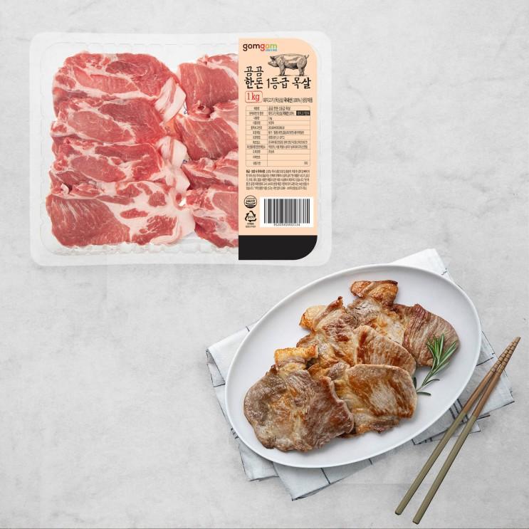 곰곰 한돈 1등급 목살 (냉장), 1kg, 1개