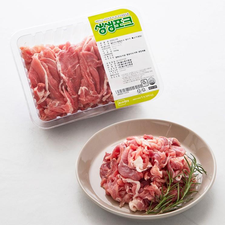 생생포크 돼지앞다리 불고기용 (냉장), 1000g, 1개