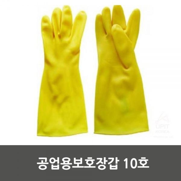 MDT2893 공업용보호장갑 10호 10SET 생활용품/잡화/생필품/주방잡화, 1개
