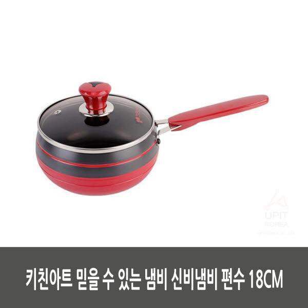 MDT9020 키친아트 믿을 수 있는 냄비 신비냄비 편수 18CM 주방잡화/생필품/잡화/생활용품, 1개