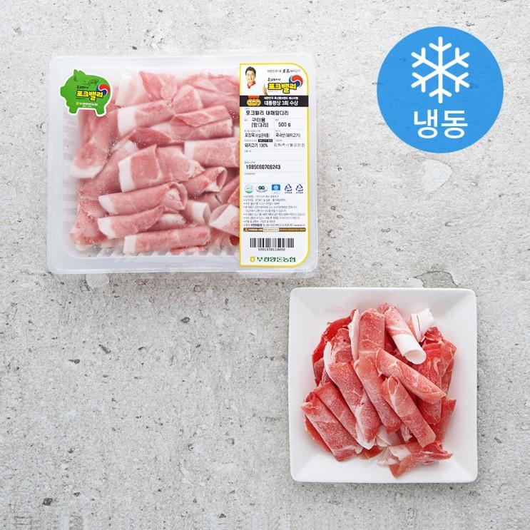 포크밸리 대패 돼지 앞다리 구이 / 라면 / 제육용 (냉동), 500g, 1팩