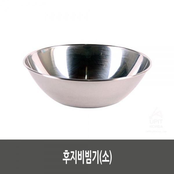 MDT4815 후지비빔기(소) (10개묶음) 생활용품/주방잡화/잡화/생필품, 1개