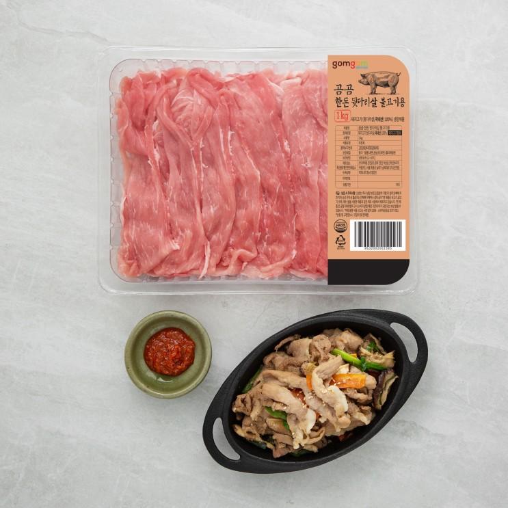 곰곰 한돈 뒷다리살 불고기용 1000g (냉장), 1개