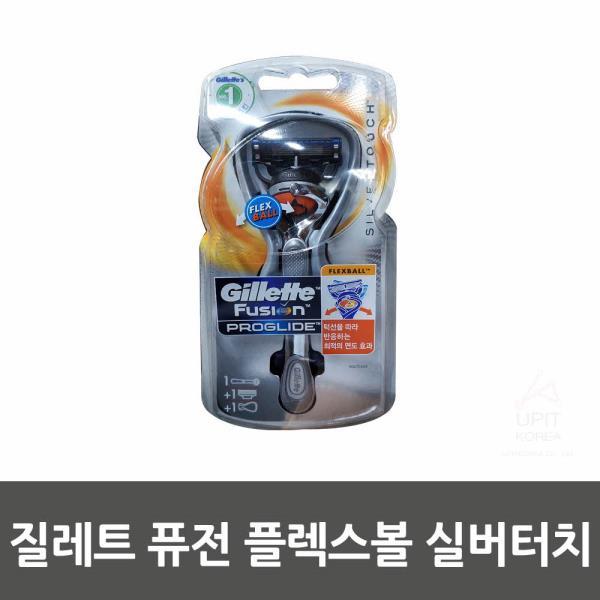 MDJ7389 질레트 퓨전 플렉스볼 실버터치 생활용품/잡화/주방용품/생필품, 1개