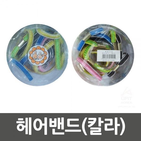 MDT8637 헤어밴드(칼라) 10SET 잡화/주방잡화/생필품/생활용품, 1개