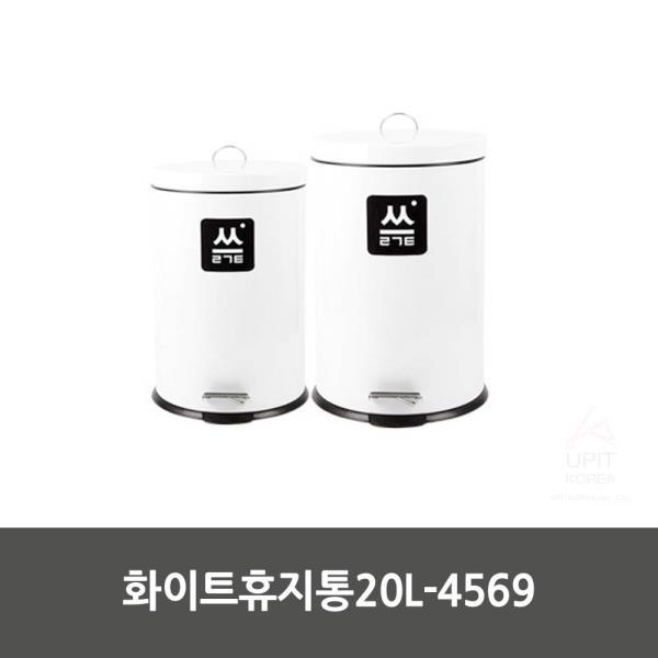 MDJ2778 화이트휴지통20L 4569 생활용품/잡화/주방용품/생필품
