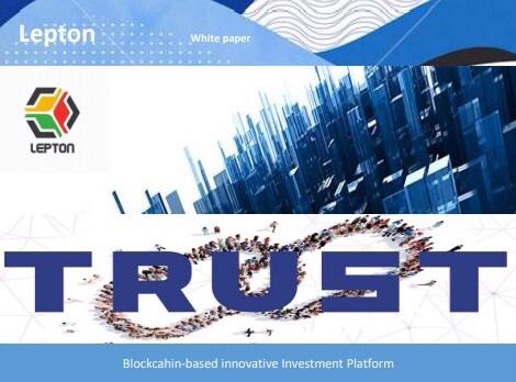 [Lepton]블록체인 기반의 글로벌 투자 플랫폼