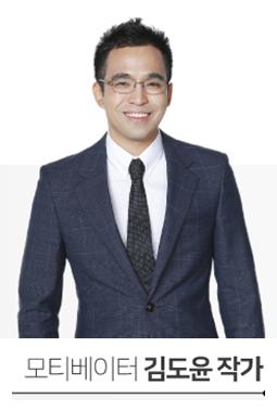 유튜브 젋은 부자들 : 구독자 0명에서 억대 연봉을 달성한 23인의 성공 비결! - 김도윤