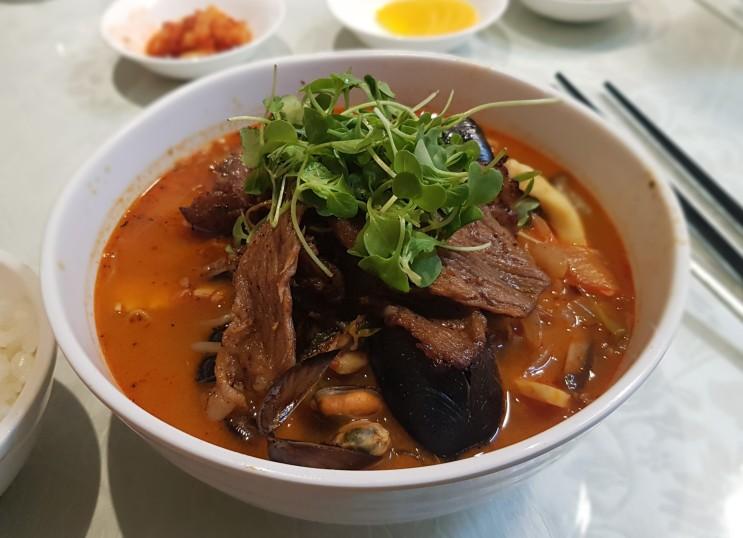 매봉역 도곡원 중국집..