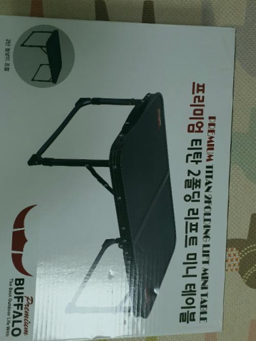 가심비 좋은 캠핑테이블 버팔로 프리미엄 티탄 2폴딩 리프트 미니 테이블 구매처 알려드려요~!