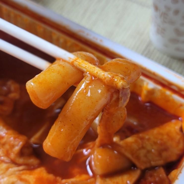 청주 떡볶이 복대동 떡볶당 멘보샤세트 꿀맛