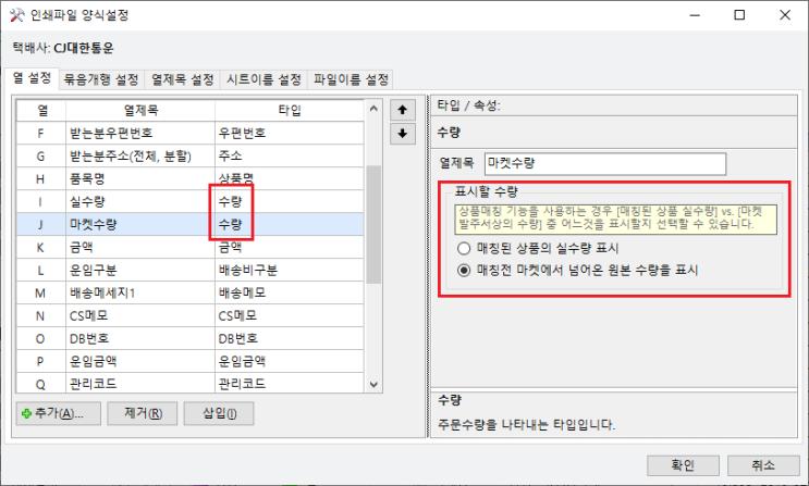 [셀로 2.5] 기능 추가 및 버그 수정
