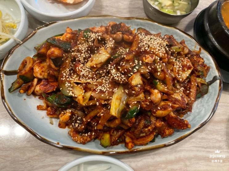 [제주] 낙지볶음 도민 맛집 연동 낙지로(시골길 분점)