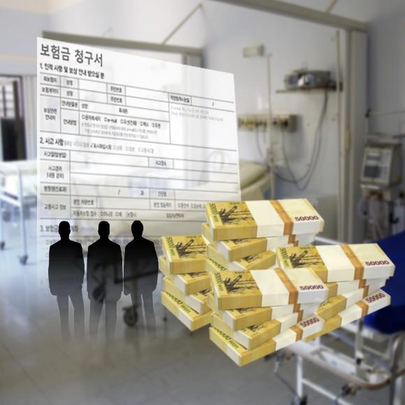 보험업계 '용의주도' 보험사기 소탕전…적발 시스템 고도화