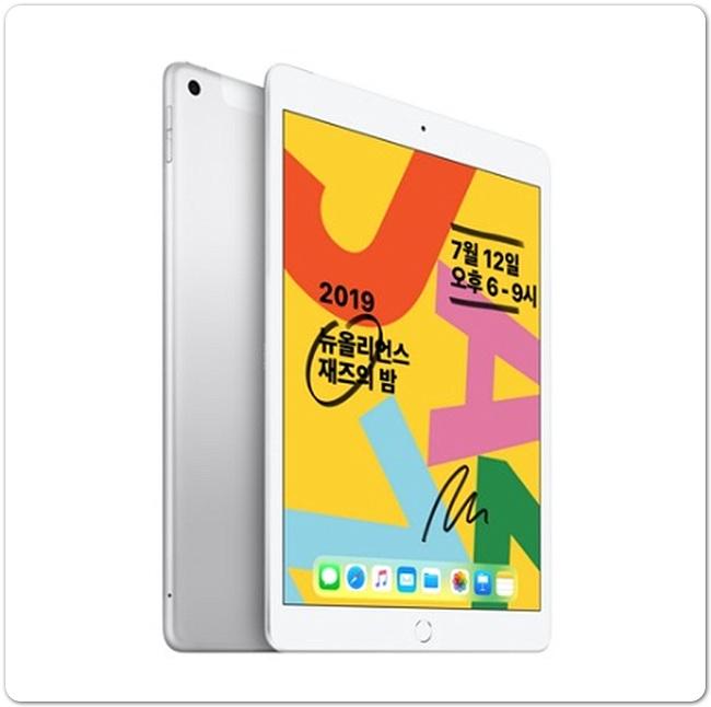 Apple 2019년 iPad 10.2 7세대 Wi-Fi+Cellular 32GB Silver 정보