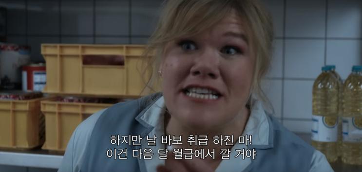 [넷플릭스] 추천 영화 색다른 히어로 프릭스 : 원 오브 어스 후기 / 리뷰 / 스포 주의!