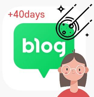 야너블 4기, 블로그 프로젝트가 끝난 40일의 변화