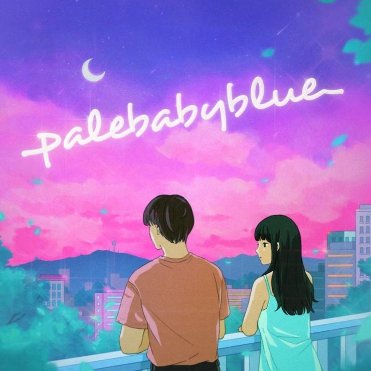 Palebabyblue - Pine Tree [듣기, 노래가사, MV]