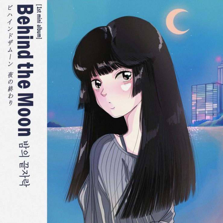 BehindtheMoon - 밤의 끝자락 [듣기, 노래가사, AV]