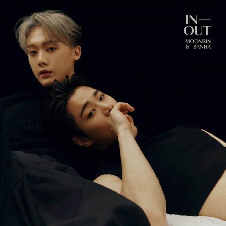 문빈, 산하 - Bad Idea [듣기, 노래가사, MV]