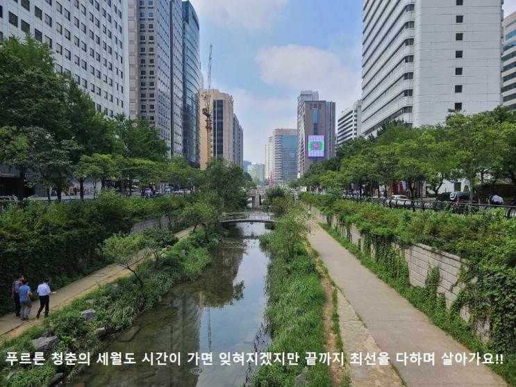 '싸이 흠뻑쇼' 하이라이트 18일 SBS 특별 편성[공식]