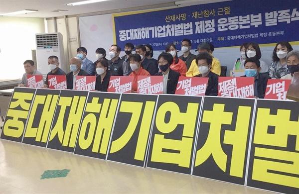 한국은 왜 사람이 죽어도 '솜방망이 처벌'로 끝날까