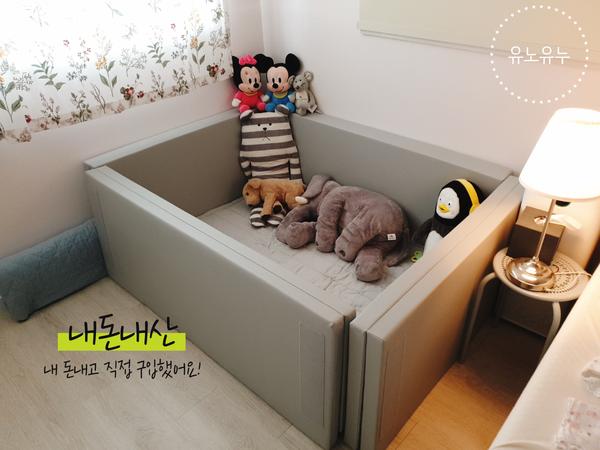 활동적인 아이를 위한 국민 범퍼침대 도노도노 범퍼침대 하이가드