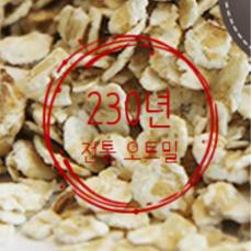 7대에 걸쳐 오트밀만 생산해온 플라하반 오트밀이 좋은 이유 3가지!