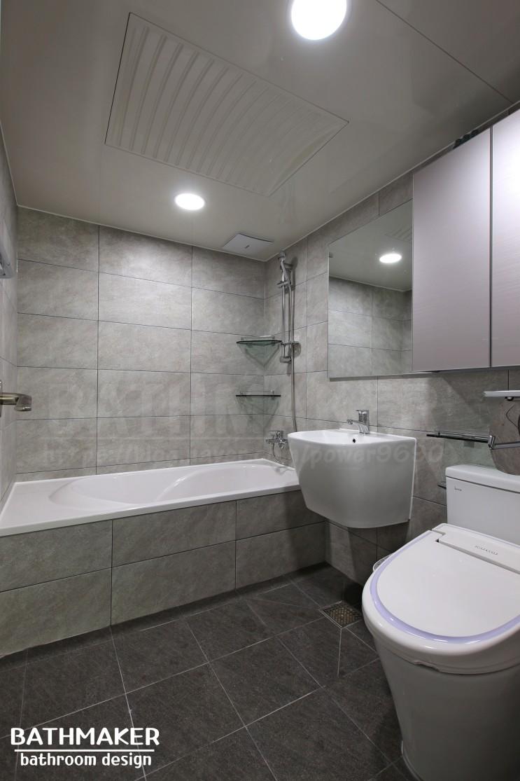 의정부시 금오동 현대아이파크 콘크리트 타일 욕실 인테리어