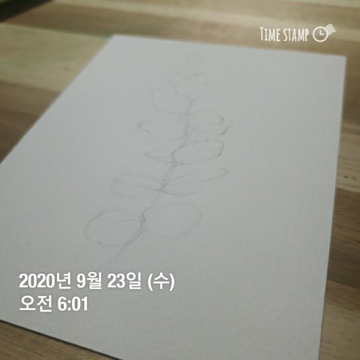 취미에 좋은 수채화 그림그리는 힐링타임_사부작아트