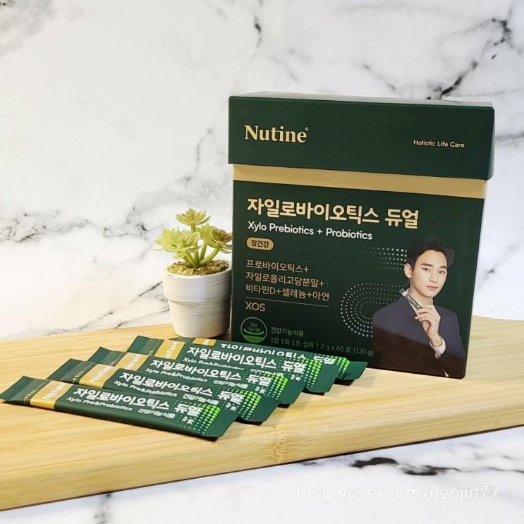 김수현유산균 뉴틴 자일로바이오틱스 듀얼 자일로올리고당 맛이 좋아
