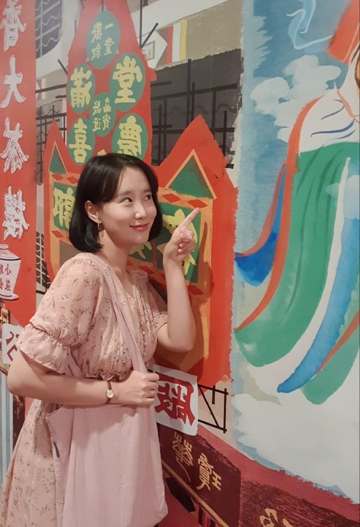 [일상]엔티의 9월말의 일상(마라샹궈, 홍콩역사박물관 성림거운남쌀국수)