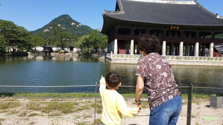 서울 여행 : 경복궁 산책