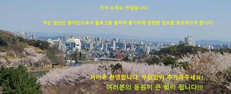 """""""금수저 맞다"""" 임원희 소개팅녀 황소희의 정체"""