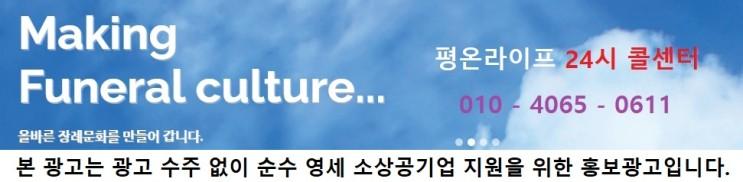 한화 3세 김동관, 사장 승진(종합)