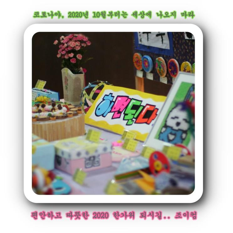 조이컴 [추석연휴 공지, 9.30~10.4]