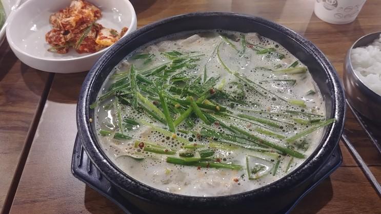천안 청당동 24시간 식당 : 돼지국밥 체인점 79네수육국밥