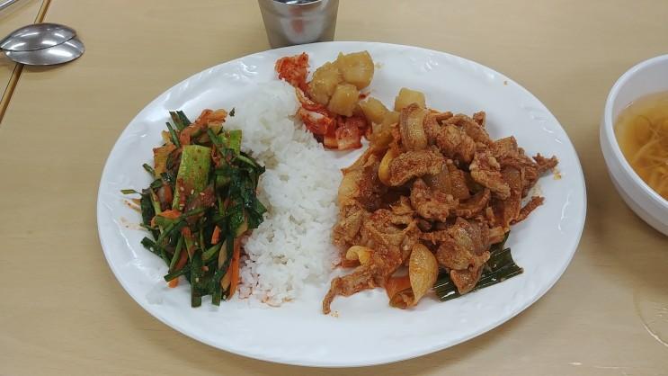 백석대학교 식당 밀겨울 일요일 점심식사 풍경 : 천안 안서동