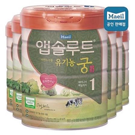앱솔루트 유기농 궁 1단계(800g) x 6캔 (164,000원)
