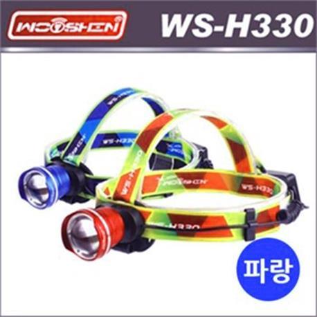 우신 LED충전식줌헤드랜턴 WS-H330 파랑 (31,970원)