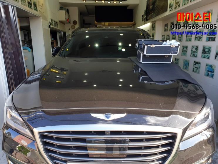 김해자동차유리복원 (율하 한림) 제네시스 유리용접 후기