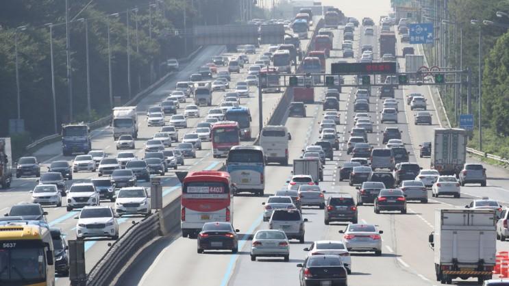 자동차 보험료 인상, 1월 29일부터 3.3에서 3.5% 오른다.