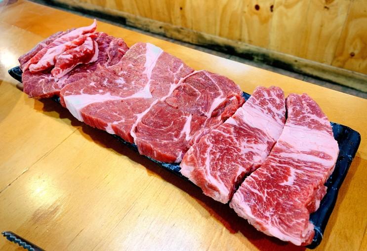 대전 송촌동 소고기 무한리필 맛집! [소도둑]에서 소고기 맘껏 누리기