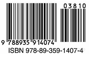 [엔지니어 공부] #3 RFID & NFC