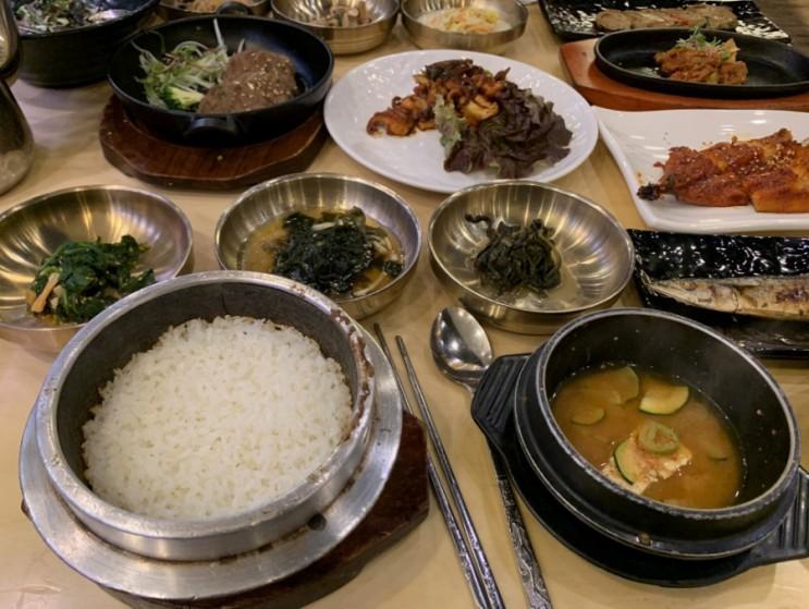 [이천 맛집] 한상차림 이천쌀밥 나랏님밥상 신관, 밥맛 좋은 한정식집
