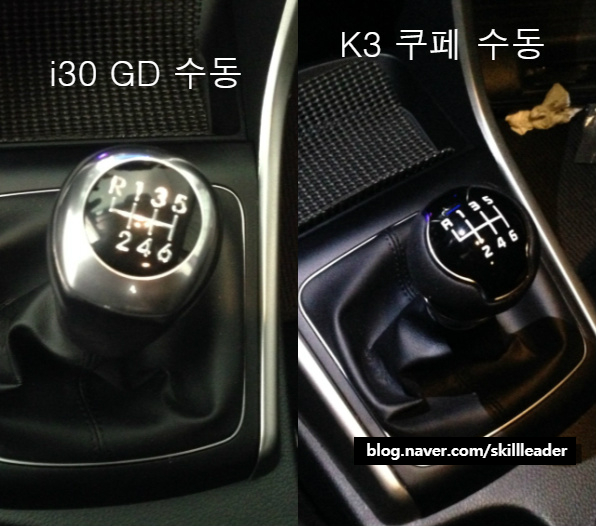 i30 GD 수동 K3 쿠페 기어 노브 교체