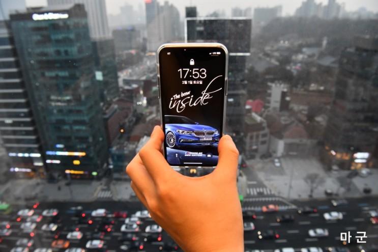 아이폰11 프로 강화유리필름 스마트커버 케이스 케이안 굿 !